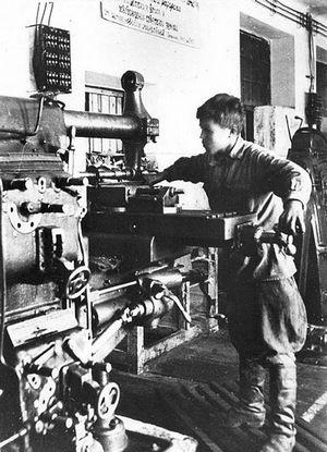 Получить ветерана труда новосибирской области