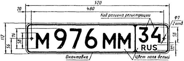 управление транспортным средством с одним знаком